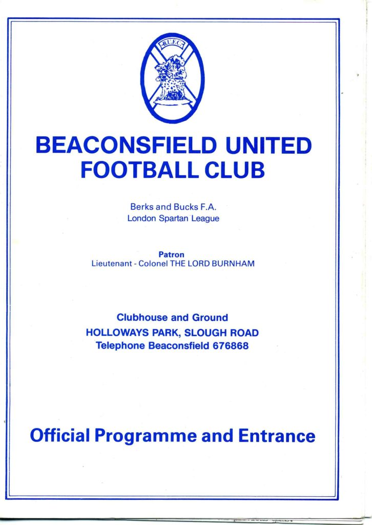 Beaconsfield United Away 1993-94