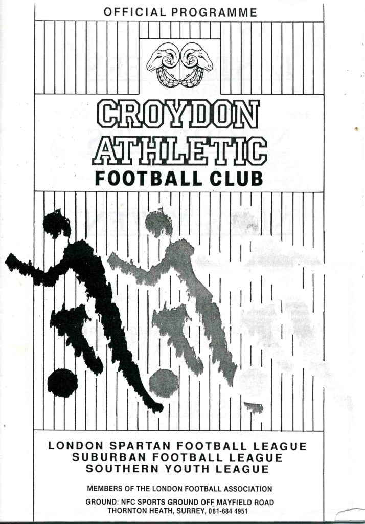 Croydon Athletic 1994-95 Cup Semi Final242