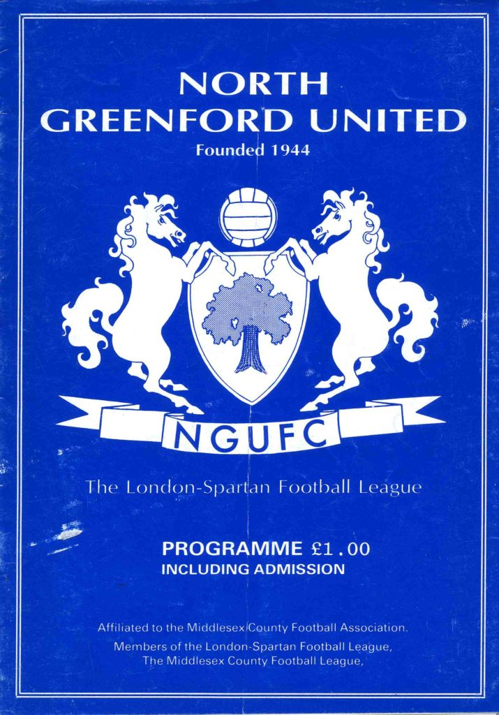 North Greenford United Away 1993-94