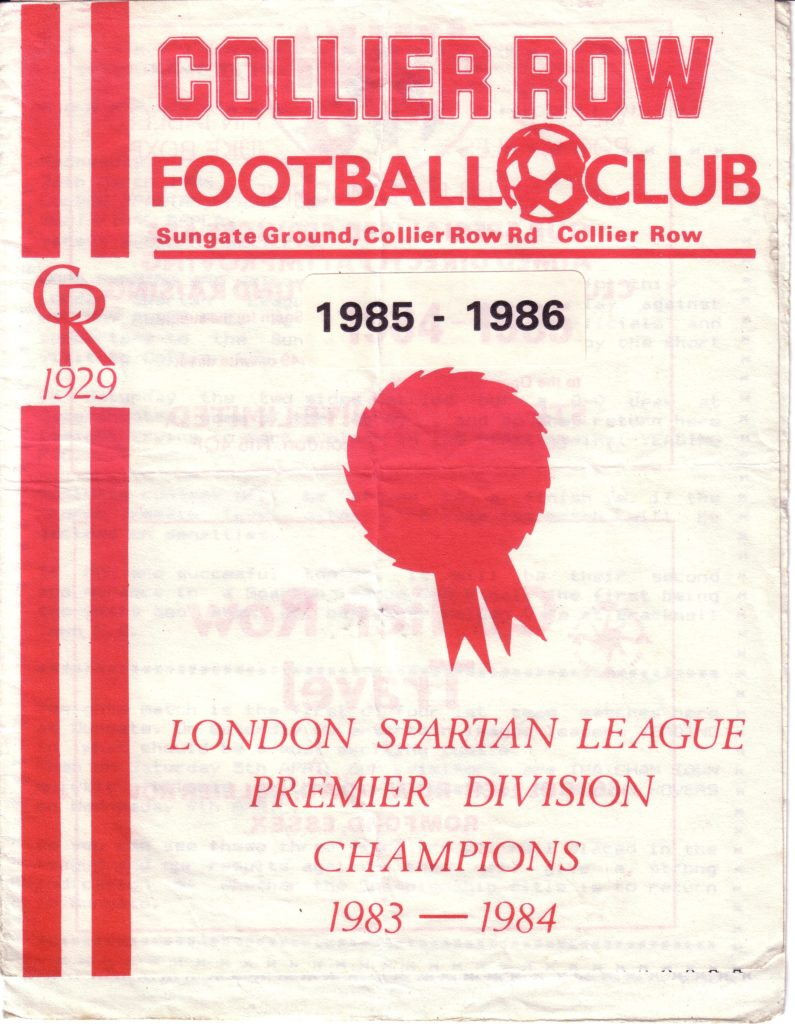 Spartan League Cup Semi Final Replay Wed 26th March 1986