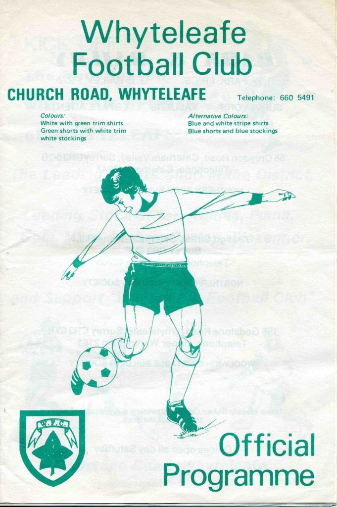 Whyteleafe Away 1980-8 Copy