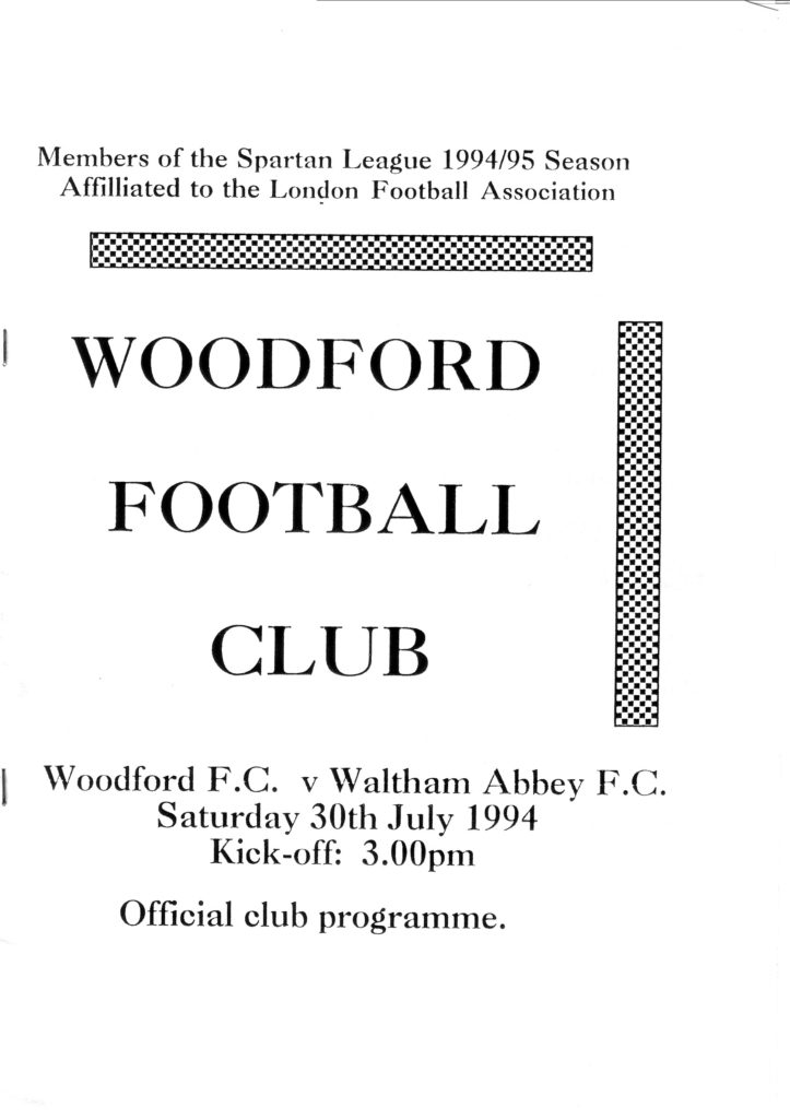 Woodford FC V WAFC Sat 30th July 1994