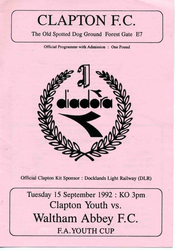 Away V Clapton Tue 15th Dec 1992 FA Youth Cup