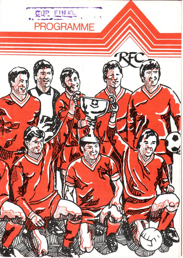 Spartan League Cup Final Sat 3rd May 1986 V Yeading